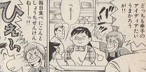照れくさそうに笑いつつも、どこか誇らしげな幸子さんがよかったです^^