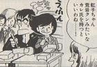 何と、虹子さんは荒岩君のお隣に住むかわいい幼馴染という役回りでした;