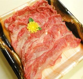 わさび醤油ソースの焼き肉丼弁当1