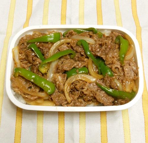 わさび醤油ソースの焼き肉丼弁当10