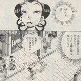 ハナちゃんと島野さんと楊貴妃さんは、横浜じゃんけんであいこになっていました;