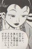 楊貴妃さんの言葉がいいヒントになり、ハナちゃんは新しいチャーハンを思い付きます!