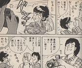 新聞社の取材で、虹子さんは紋別市へひとっ飛びして美味しい物を食べまくっていました