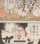 つぶされる寸前の雌鶏が気の毒になったかまどの神様は卵に入って生まれるという離れ業を実行