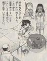クッキングはしたことがないものの、ハナちゃんが料理する様子が気になって覗きに来ていました