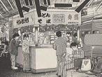 江口君がおすすめする隠れ名店は、何と小倉駅のホームに存在しました!