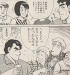 おかげで、東京支社の皆さんからの誤解はとけ、徐々に打ち解ける事が出来た島田さんでした
