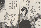 しかし、島田さんは会社では寡黙で人付き合いが悪いのもあり、誤解されていました
