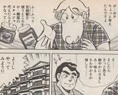 最初は気乗りしない島田さんですが、工藤君の新作料理のアイディアを聞いて気が変わります;