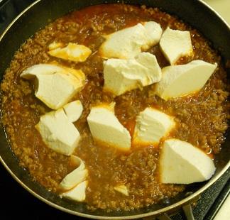 ピリ辛春雨豆腐6