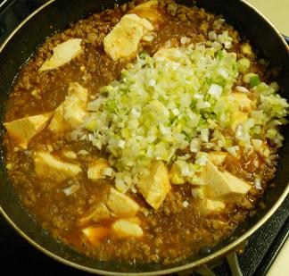 ピリ辛春雨豆腐7