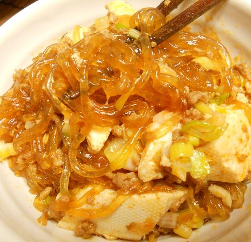 ピリ辛春雨豆腐11