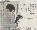 満点大飯店のクイーンたる自分が、クイーンチャーハンの海老フライを食べるべきと主張する奈可子さん;