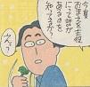 そんな目立たないパセリ役者の高橋君に、とうとう映画の主役の話が!!