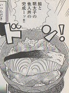 鮭と明太子の他人丼図