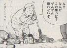 銀杏の葉で案内中、掃除中の店員さんにほうきで思いっきり手を挟まれるという災難に;