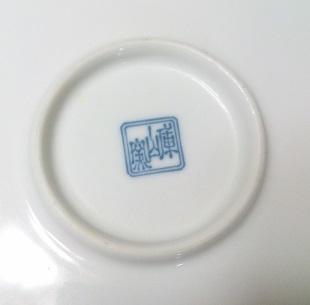 九州にいる知り合いから結婚祝いとしてもらったとの事でしたので、ご推測通り、恐らく九州のお皿だと思います