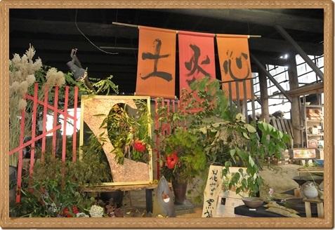 金 窯入口の花アレンジ