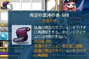 Maple130425_101050.jpg