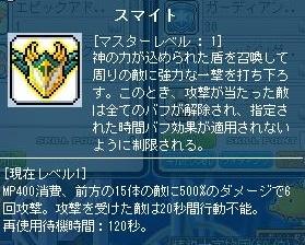 Maple130425_101420.jpg