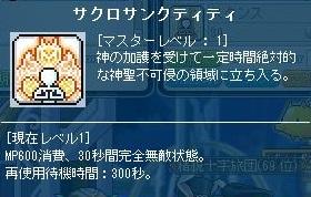 Maple130425_101428.jpg