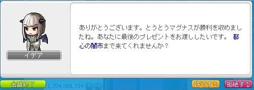 Maple130425_113626.jpg