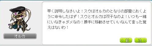 Maple130425_114024.jpg