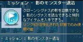 Maple130428_162248.jpg