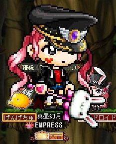Maple130428_203635.jpg