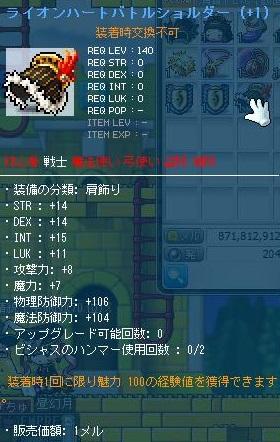 Maple130429_134856.jpg