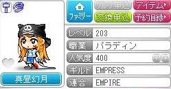 Maple130503_005425.jpg