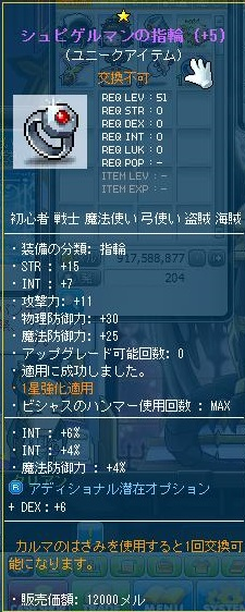 Maple130516_133548.jpg