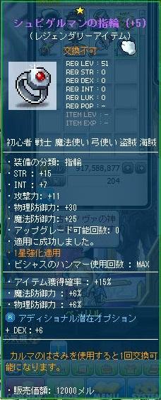 Maple130516_133725.jpg
