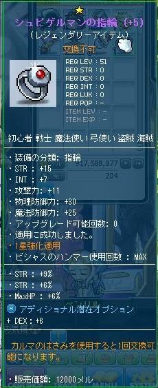 Maple130516_133755.jpg