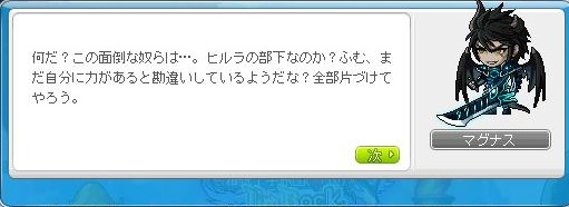 Maple130518_175758.jpg