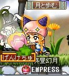 Maple130519_001113.jpg