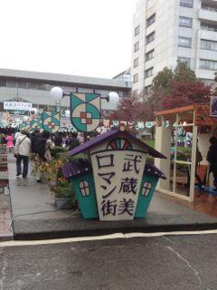 芸祭正門2013.10.26