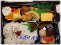 nikunuki-800.jpg