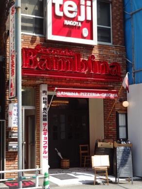 ディアボロ バンビーナのお店の外観