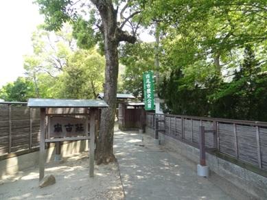西尾歴史公園1