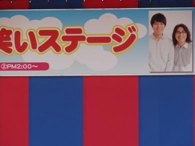 岡崎中日ハウジングセンター ロッチ1