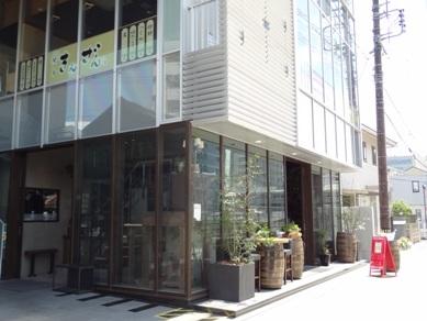 カフェゴーサンブランチ (Cafe 53 BRANCH)のお店の外観