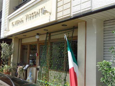TAVERNA VISCONTI (タベルナ ヴィスコンティ)のお店の外観