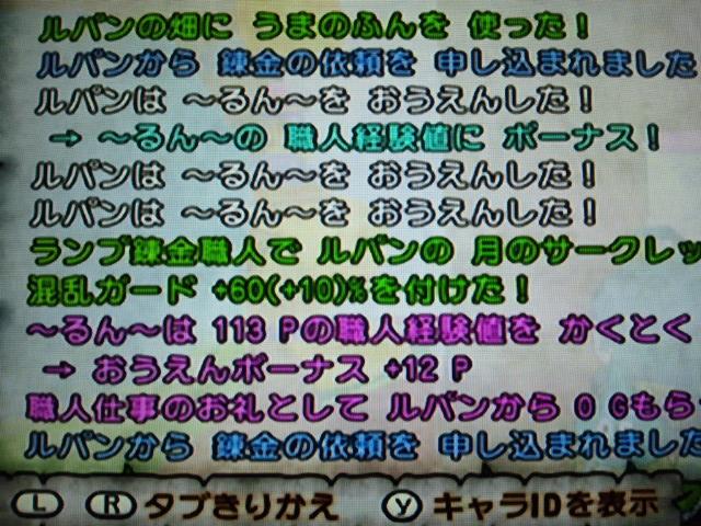 131120_004239.jpg
