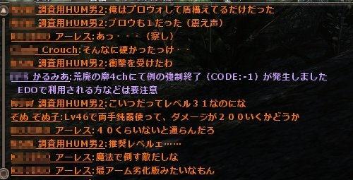 wo_20130414_032131.jpg