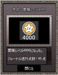 mabinogi_2013_10_27_005.jpg