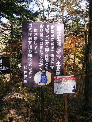 軽井沢2−15