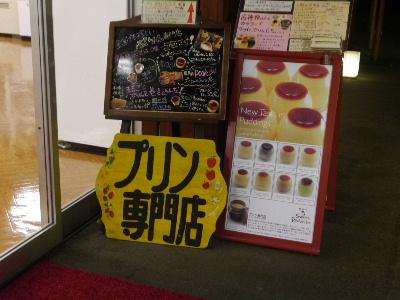 軽井沢3−21