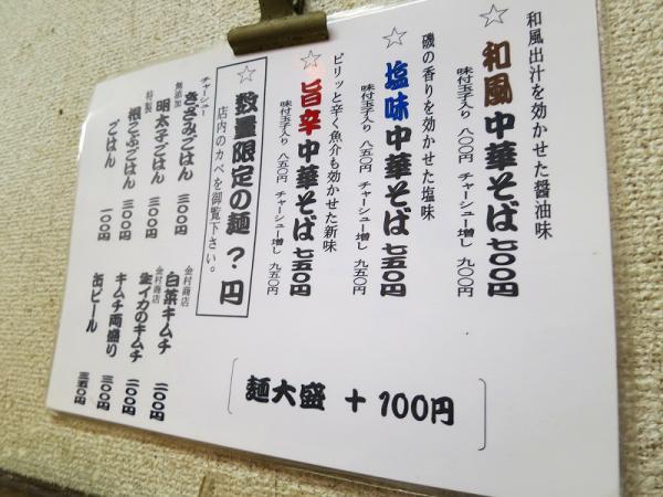 b-IMG_1082.jpg