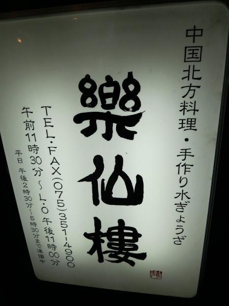 d-IMG_0918.jpg